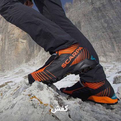 کفش کوهنوردی دومان