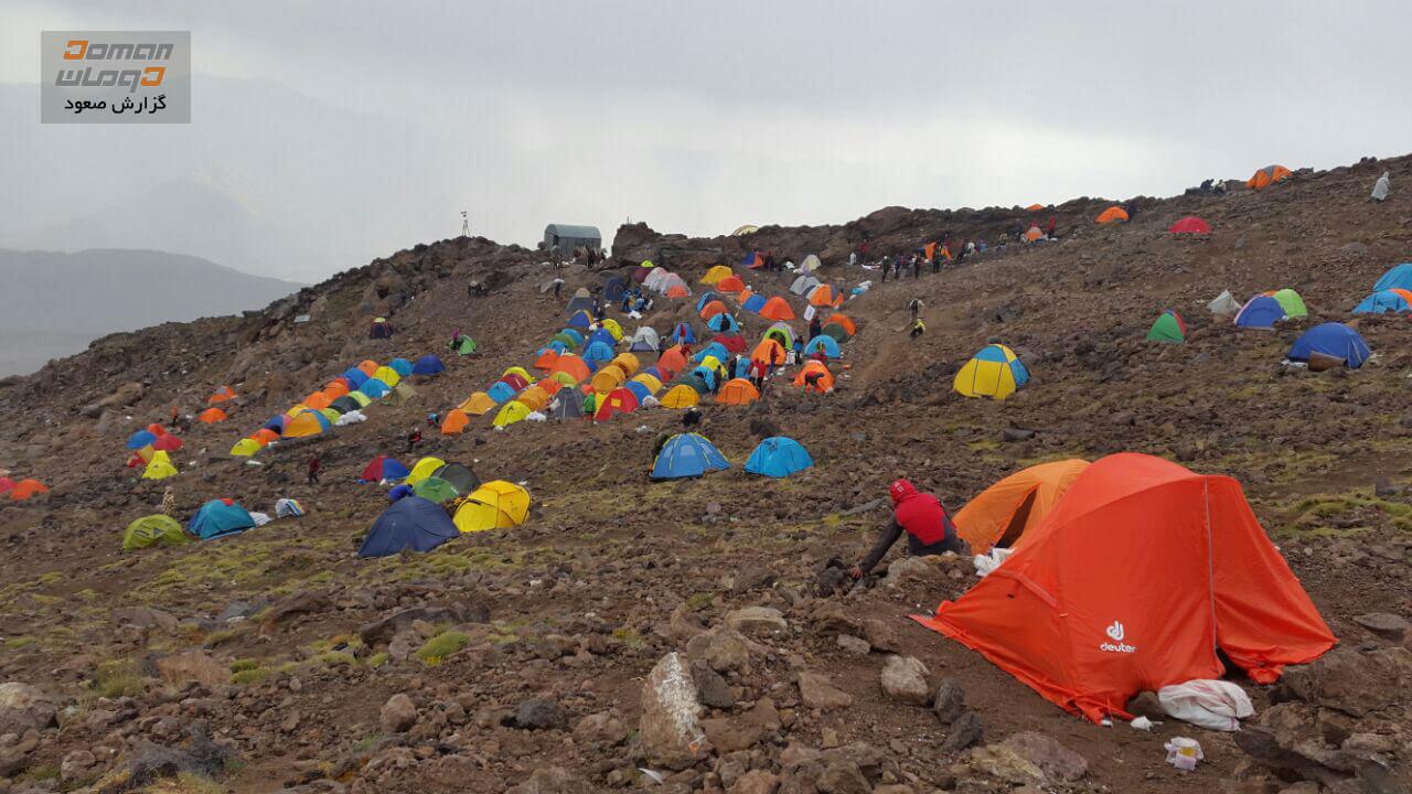 بارگاه سوم - جان پناه - قله دماوند